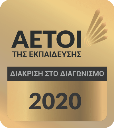 logo_education_2020_GR_1