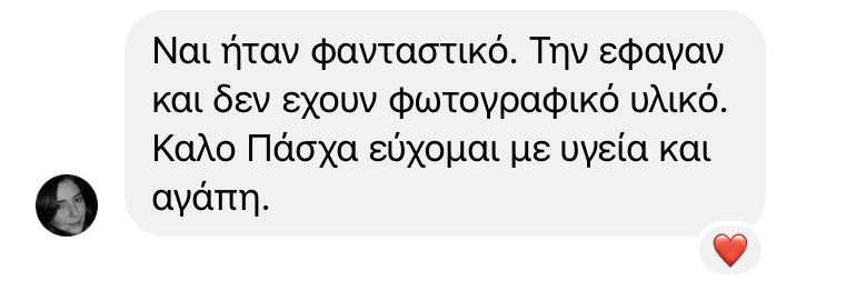 https://markoulaki.gr/wp-content/uploads/2021/04/6E508B4D-3E30-4384-B8A9-03197238094D.jpeg