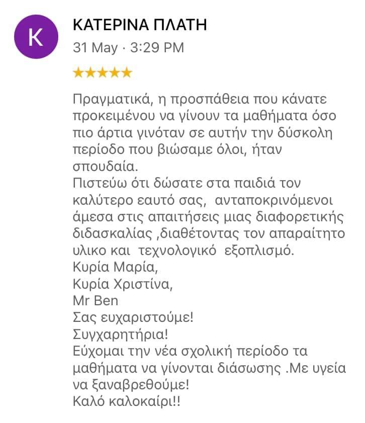 https://markoulaki.gr/wp-content/uploads/2021/06/195459002_4222760074439543_6722039921535255724_n.jpg