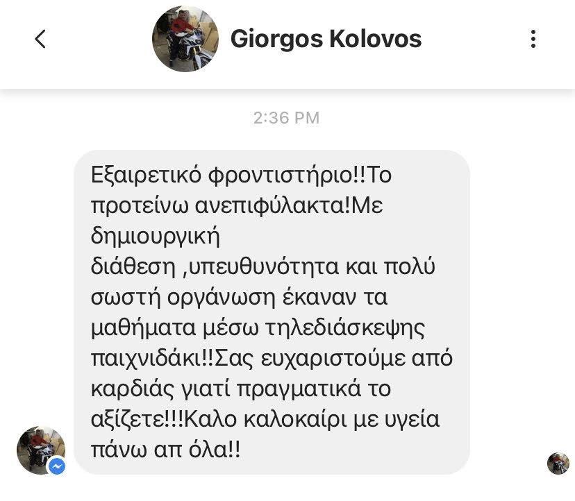 https://markoulaki.gr/wp-content/uploads/2021/06/IMG_9516.jpg