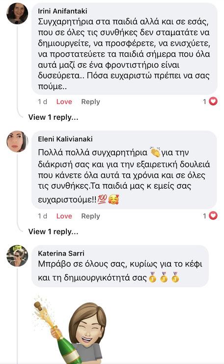 https://markoulaki.gr/wp-content/uploads/2021/06/IMG_9522.jpg